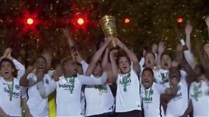 مراسم اهدای مدال و جام قهرمانی جام حذفی آلمان