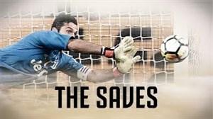 7 سیو مهم دروازبانان یوونتوس در فصل 18-2017