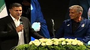 صحبتهای کیروش و دعوت از علی دایی سفیرفوتبالایران