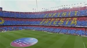 آخرین کاپیتانی اینیستا در بارسلونا و تقدیر زیبای هواداران