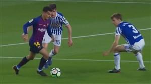 گل اول بارسلونا به رئال سوسیداد (کوتینیو)