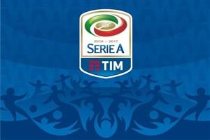 پایان رقابت های سری آ ایتالیا