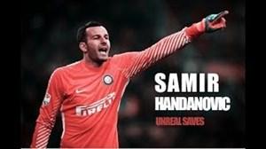 برترین سیوهای سمیر هاندانوویچ دروازهبان اینتر 2018