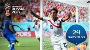 24 روز مانده تا جام جهانی 2018 روسیه
