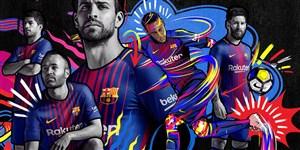 برترین حرکات تکنیکی بازیکنان بارسلونا در فصل 18-2017