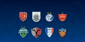 چگونگی قرعه کشی مرحله یک چهارم نهایی لیگ قهرمانان آسیا