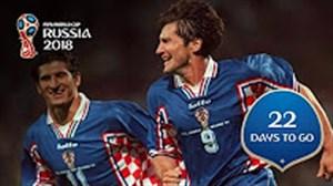 22 روز مانده تا جام جهانی 2018 روسیه