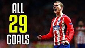 تمام 29 گل آنتون گریزمان در فصل 18-2017