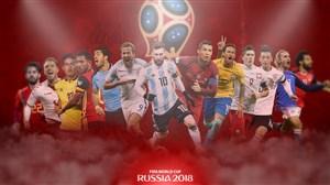 آخرین اخبار و حواشی از جام جهانی 2018 و تیم ملی ایران