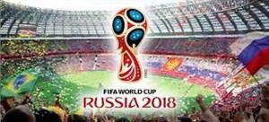 حواشی جام جهانی 2018 روسیه (01-04-97)
