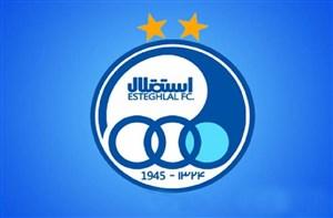 توضیحات مسئولین استقلال از نقل و انتقالات باشگاه
