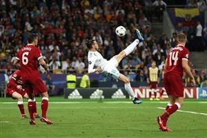 گل دوم رئال با برگردون فوق العاده گرت بیل به لیورپول