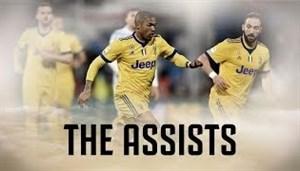 هفت پاس گل برتر یوونتوس در فصل 18-2017