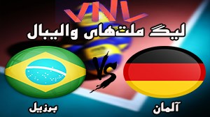 خلاصه والیبال برزیل 3 - آلمان 0 (لیگ ملتهای والیبال)