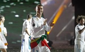 اتحاد هواداران و بازیکنان در برنابئو؛ رونالدو بمان!