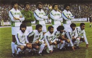 اولین بازی ایران در جام جهانی مقابل هلند 1978