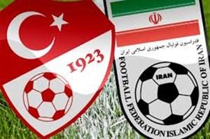 خلاصه بازی ترکیه 2 - ایران 1