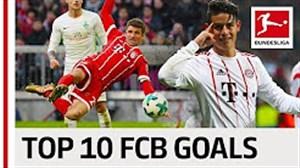 10 گل برتر بایرن مونیخ در بوندسلیگا فصل 18-2018