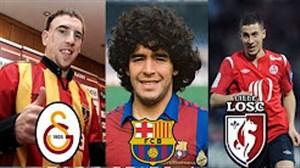 آیا میدانستید این بازیکنان روزی برای این تیمها بازی می کردند؟
