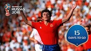 15 روز مانده تا جام جهانی 2018 روسیه