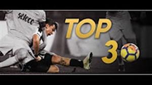 30 گل برتر یوونتوس در فصل 18-2017