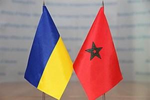 خلاصه بازی مراکش ۰ - اوکراین ۰