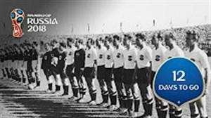 12 روز مانده تا جام جهانی 2018 روسیه