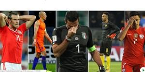غایبان بزرگ جام جهانی 2018 روسیه