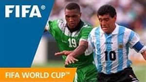 بازی خاطره انگیز آرژانتین 2 - نیجریه 1 جام جهانی 1994