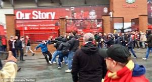 روز شلوغ یوفا؛ هواداران رم هم نقره داغ شدند
