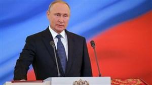 پوتین به تیم روسیه افتخار می کند