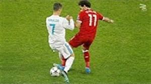 33 دریبل جذاب از ستاره های فوتبال برابر یکدیگر