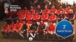 7 روز مانده تا جام جهانی 2018 روسیه