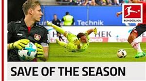 برترین سیو های دروازه بانان بوندسلیگا در فصل 18-2017