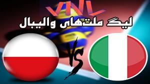 خلاصه والیبال لهستان 3 - ایتالیا 2