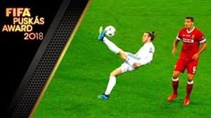 100 گلزیبای و تماشاییفوتبال فصل 18-2017 (بخش 1)