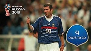 4 روز مانده به جام جهانی 2018 روسیه