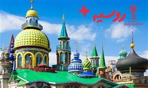 روسیه پلاس: معرفی شهرهای جام جهانی؛ ایران-اسپانیا در تاتارستان