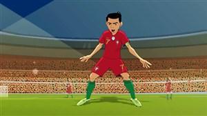 انیمیشن جالب از تیم ملی پرتغال برای جام جهانی