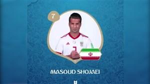 شماره بازیکنان تیم ملی ایران در جام جهانی 2018 روسیه