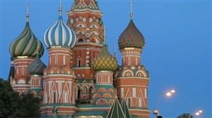 همه دانستنی های مهم درباره روسیه