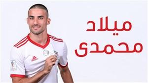 میلاد محمدی، مدافع چپ تیمملی ایران