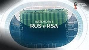 کلیپ رسمی فیفا برای روز اول جام جهانی