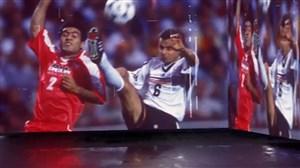 تصاویر به یاد ماندنی از جام جهانی 98