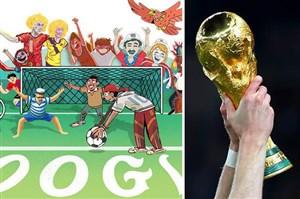 گوگل حال و هوای جام جهانی پیدا میکند