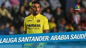 بازیکنان عربستان سعودی در لالیگا اسپانیا