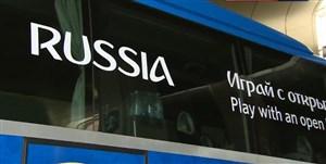 ورود دو تیم روسیه و عربستان به ورزشگاه لوژنیکی