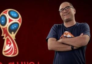پیش بینی جام جهانی روسیه از دید هنرمندان ایران