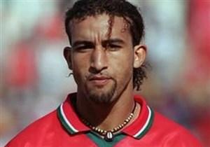 حرفهای حماسی ستاره سابق تیم ملی مراکش