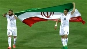 خاطره انگیزترین لحظات تیم ملی تا جام جهانی 2018